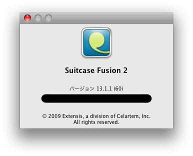 Suitcase Fusion 2.jpg