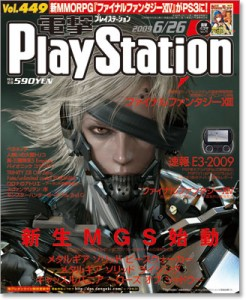 dps449_cover