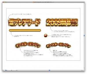 090730_blog_002