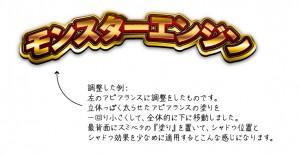 090730_blog_002_01