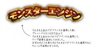 090730_blog_002_02