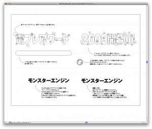 090730_blog_003