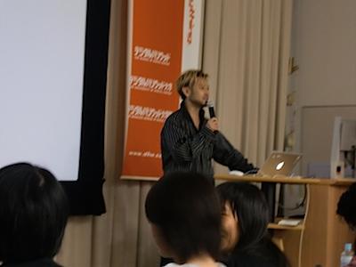 【セミナー】【レポート】DTP Booster006(Tokyo/090915)に参加してきました。そして次回のDTP Booster 007(Tokyo/091013)はInDesign特集です。