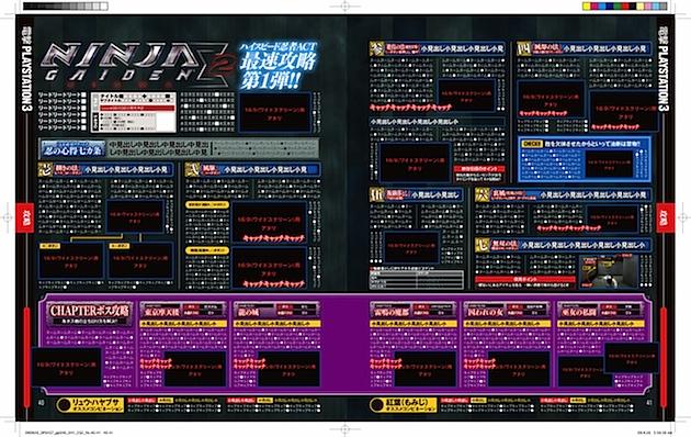 【お仕事】アスキーメディアワークスが発行している「電撃プレイステーションvol.457」が発売されました。