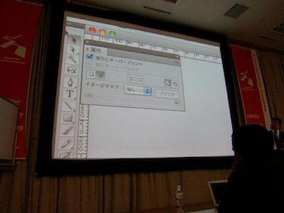 【セミナー】【レポート】DTP Booster009(Tokyo/091208)に参加してきました。そして次回のDTP Booster 010(Tokyo/100119)はIllustrator特集です。