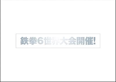 dialy_dialy_もじもじ_ページ_2.jpg