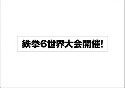 dialy_dialy_もじもじ_ページ_1.jpg