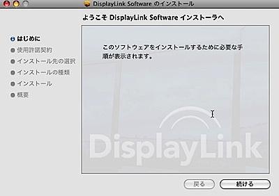 skitched-20100405-195157.jpg