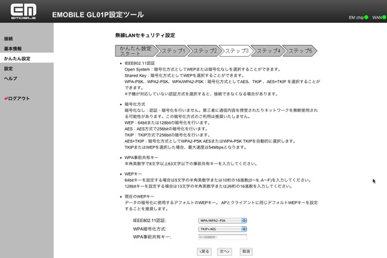 Google ChromeScreenSnapz008