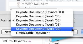 PDF to KeynoteScreenSnapz002