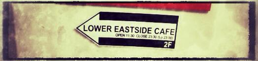 【東京・吉祥寺】店内全面に芝生が! 芝生電源カフェ「LOWER EASTSIDE CAFE吉祥寺店」に行ってきた!