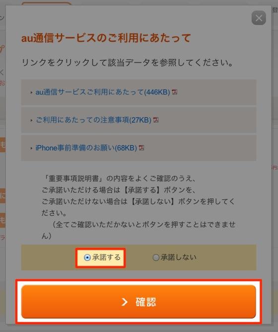Google ChromeScreenSnapz016