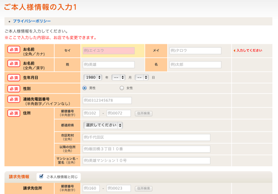 Google ChromeScreenSnapz017