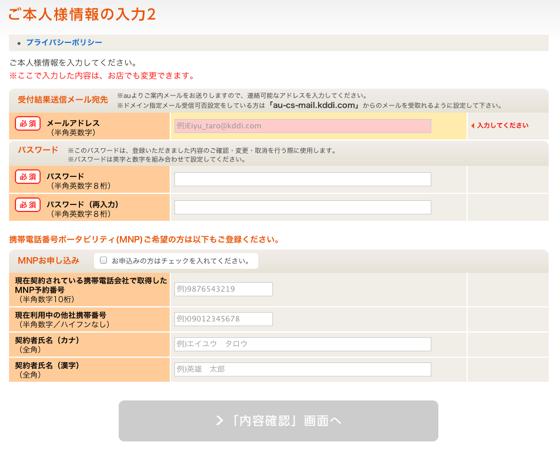 Google ChromeScreenSnapz019