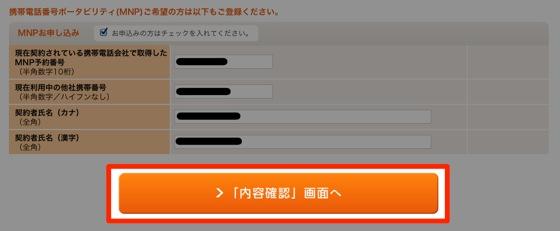 Google ChromeScreenSnapz020