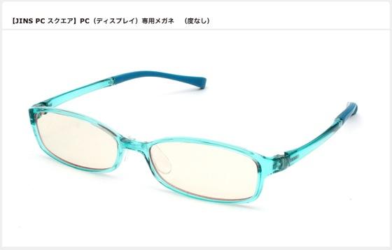 眼鏡 メガネ めがね 通販  JINS |  JINS PC スクエア PC ディスプレイ 専用メガネ  度なし PC 01 48