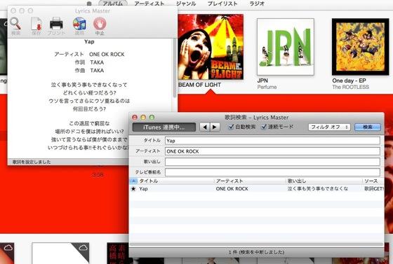 AccessMenuBarApps 1