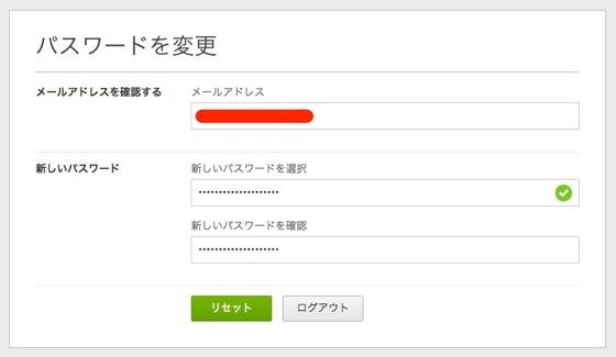 AccessMenuBarApps 2