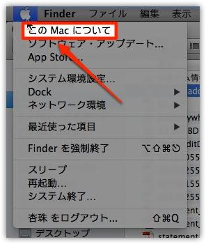 DropShadow ~ FinderScreenSnapz010 1