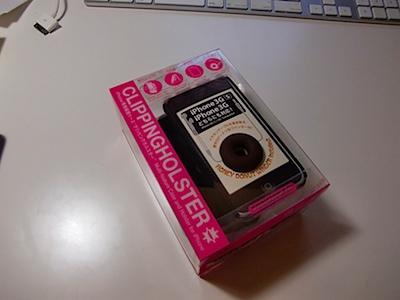 iPhone3GS用ホルスター&ストラップの最強コラボの誕生?