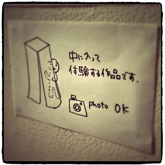 20131018024657 IMG 1865 のコピー Fotor