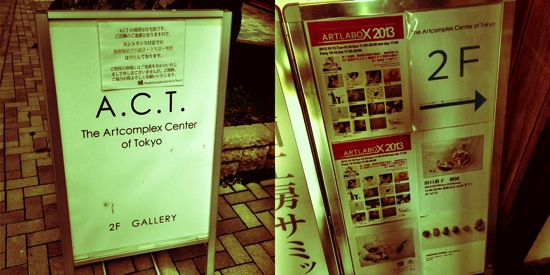 20131018024022 IMG 1858 のコピー Fotor