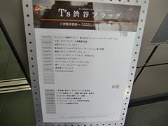 【レポート】2010年7月17日「Lifehacking.jp GTD セミナー: iPhone とモレスキンで GTD システム作り」に参加してきました(前編) #gtdhacks