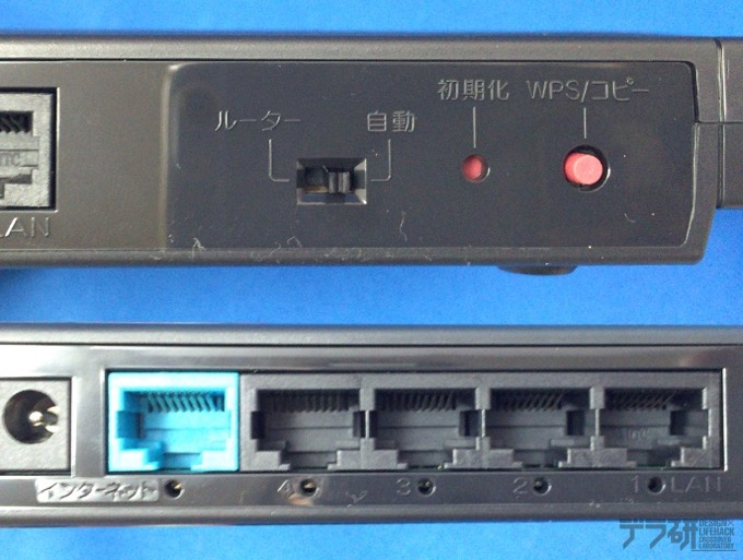 WN-AC1167GR本体背面