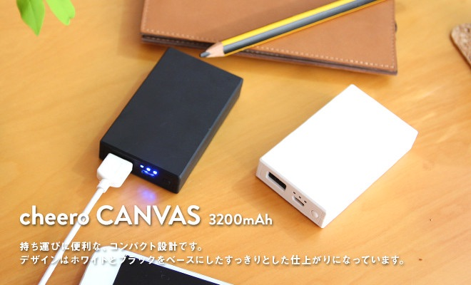 cheero Canvas 3200mAh