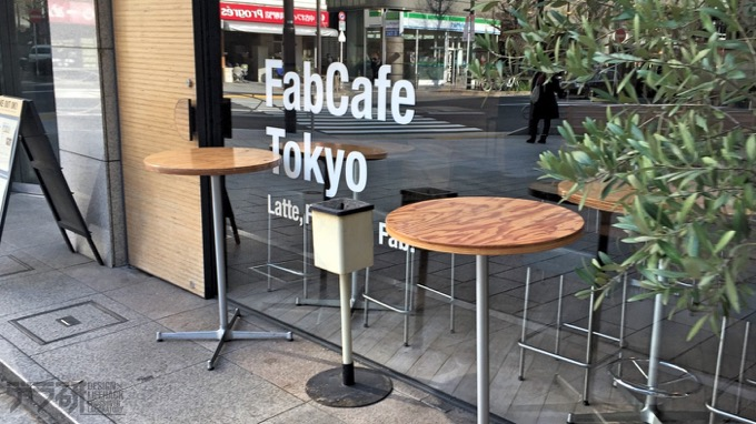 FabCafe