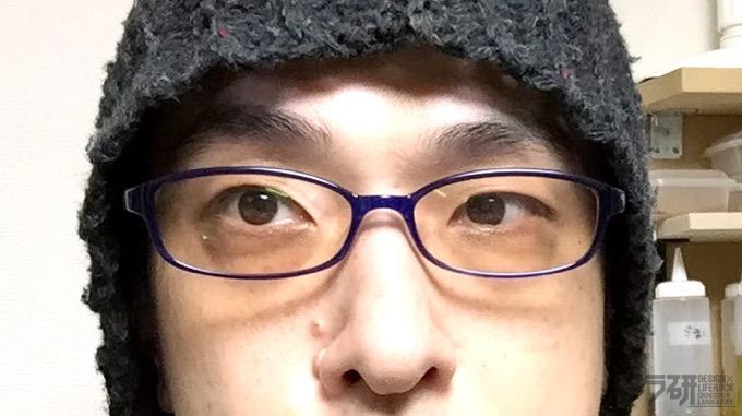 メガネ装着時
