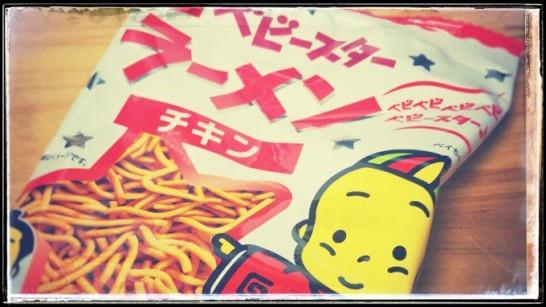 「だがしかし」は10円を握りしめてワクワクした青春を思い出す作品!
