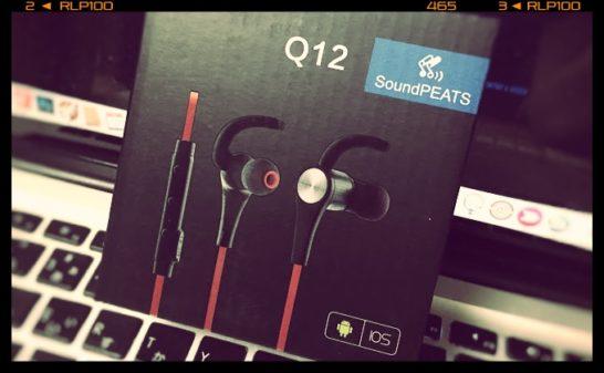 コードが絡まらない面白いコンセプトのBluetoothヘッドセット「Q12」を試す!【PR】