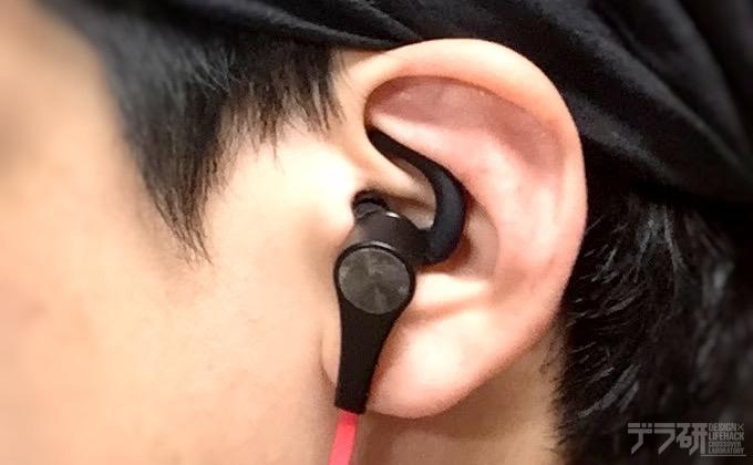耳に装着時