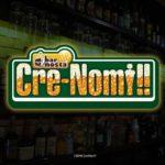 キャッキャウフフ(想像)と楽しめた!? クリエイター同士でゆるく楽しむ呑みイベント「nosta de Cre-Nomi!!」を開催しました!