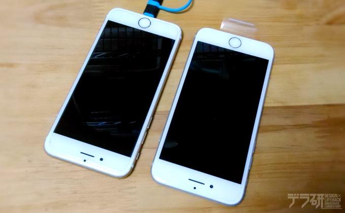 iPhone6比較・表面