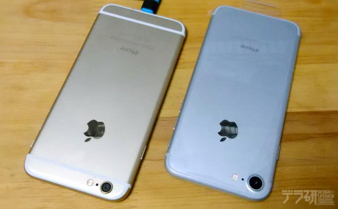iPhone6比較・裏面