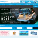 過去1週間分のラジオ番組を視聴可能!「タイムフリー視聴」機能搭載ラジオアプリ「radiko.jp」が楽しすぎる!