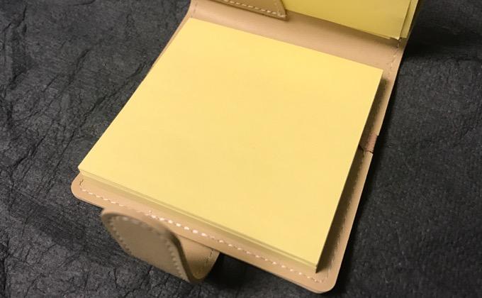 紙をセット