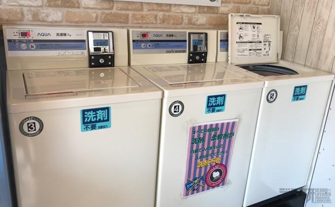 通常の洗濯機