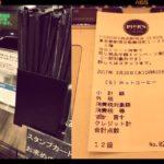 「ピアーズカフェ 西武新宿ペペ店」にて、ドリンク二杯目が半額になるキャンペーンを実施中!
