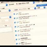 多機能リネームアプリ「Shupapan」でファイル名ではなくフォルダ名を変更(リネーム)する方法【少杏特:003】