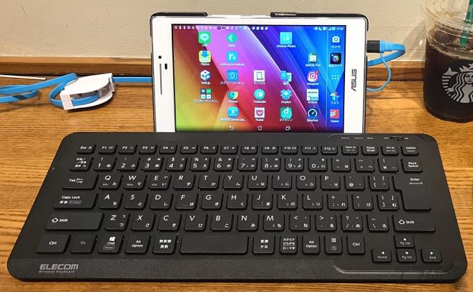 キーボードとZenPad7