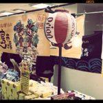 【中野ブロードウェイ】自宅で気軽に沖縄気分を満喫したい!だったら沖縄物産展にいってみるのはどうでしょう?(2017年5月23日(火)まで開催)