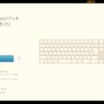 ようやく来た!Macユーザー@テンキー愛用家か歓喜しそうなMagic Keyboard(テンキー付き)が発売!