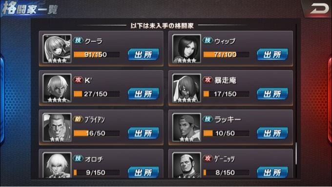 草薙防衛戦
