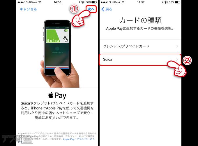 ApplePayに登録したカード情報を復元_003
