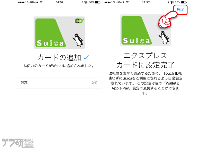 ApplePayに登録したカード情報を復元_005