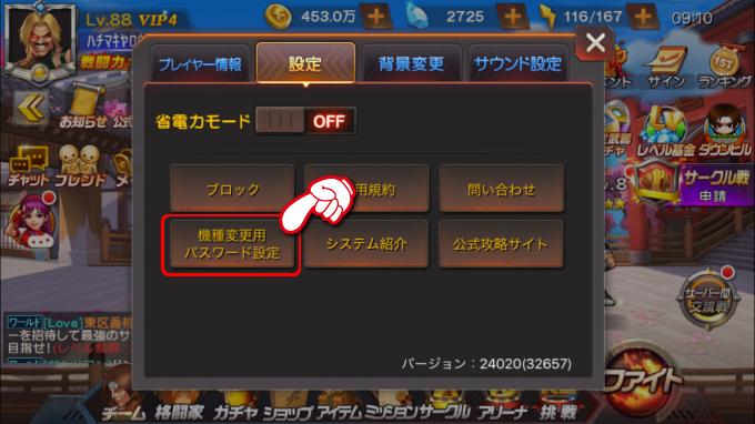 デラ研 00 0003 003
