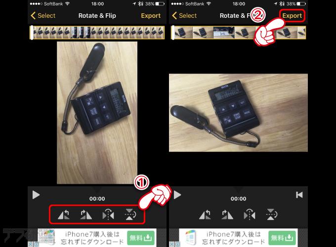 Video Rotate & Flipの紹介_002